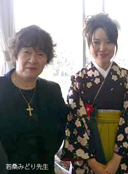 鈴木ひろみと若桑教授