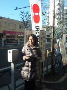 鈴木ひろみの候補者時代