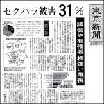 site-media-00