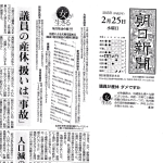 site-media-05