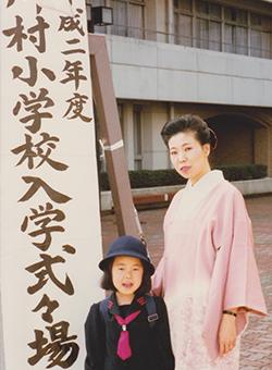 鈴木ひろみの小学校時代