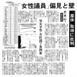 yomiuri20150410