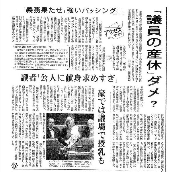 201605-icon-kawamura